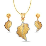 Visit Candere To Get Upto 15% Off On Pendants Online